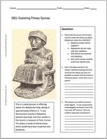 ancient babylon primary source free printable dbq worksheet