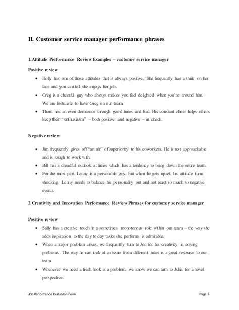Customer Service Manager Performance Appraisal Customer Service Performance Review Template