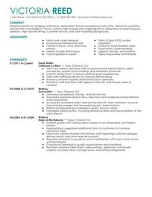 Resume Skills That Stand Out Resume Server Skills Best Resume Gallery