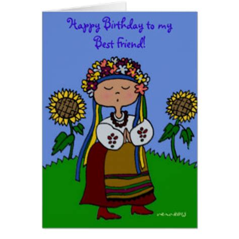 Ukrainian Birthday Cards Ukrainian Birthday Cards Invitations Photocards More