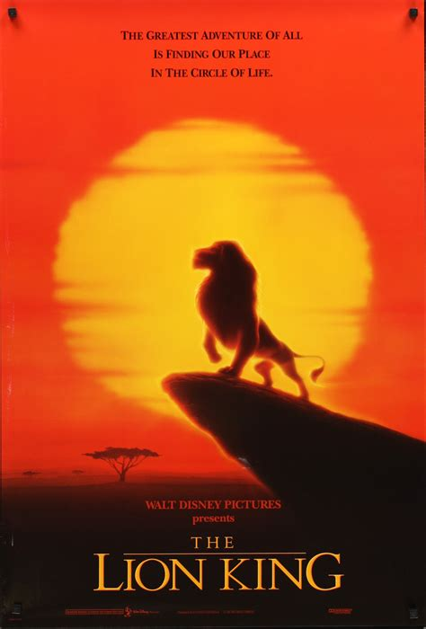 video film lion king entertainment fymfb