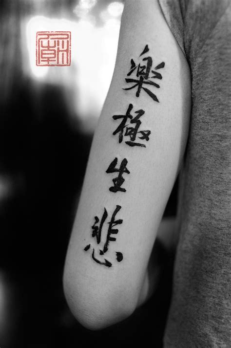 name tattoo on upper arm bicep name tattoo ideas