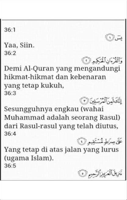 Surat Yasin Pro for Android - APK Download