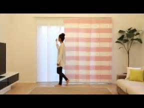 Kvartal Curtain Track Ikea Panel System Youtube