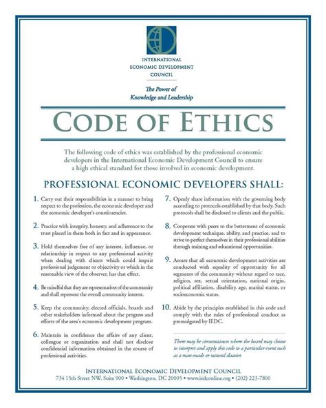 Code Of Ethics Essay personal code of ethics essay dradgeeport133 web fc2