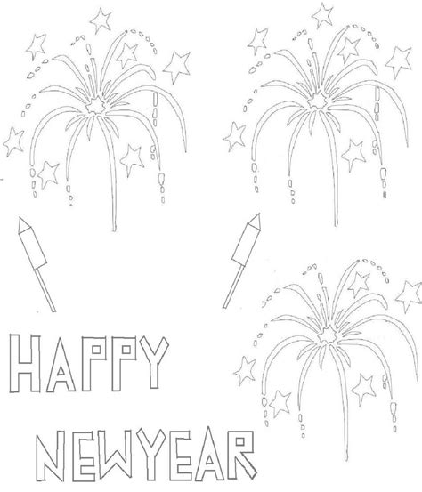 printable coloring pages for new years free printable new years coloring pages for kids