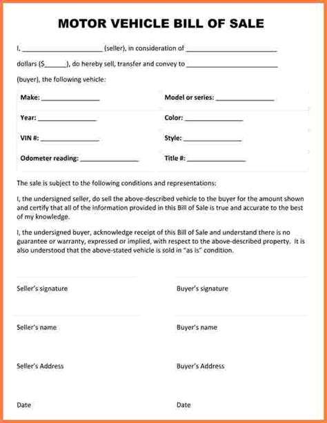 bill of sale template colorado 7 free vehicle bill of sale template simple bill