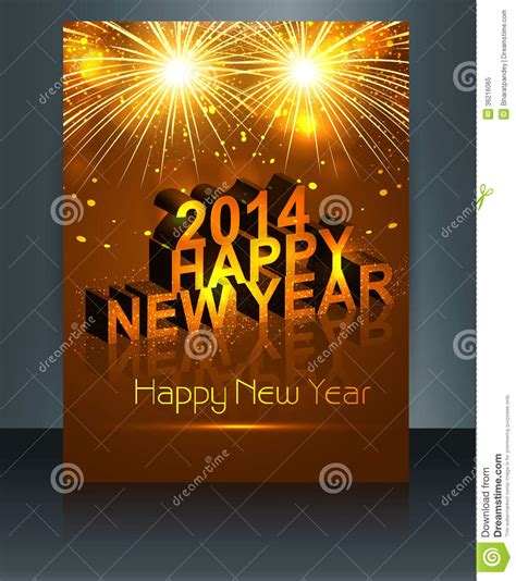 templates brochure happy new year celebration brochure design happy new year shiny t royalty