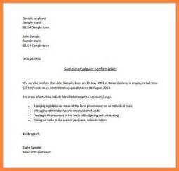 Work Order Clerk Cover Letter by Work Order Clerk Cover Letter