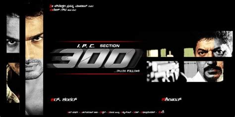ipc section 370 ipc section 300 movie poster 6 of 6 imp awards