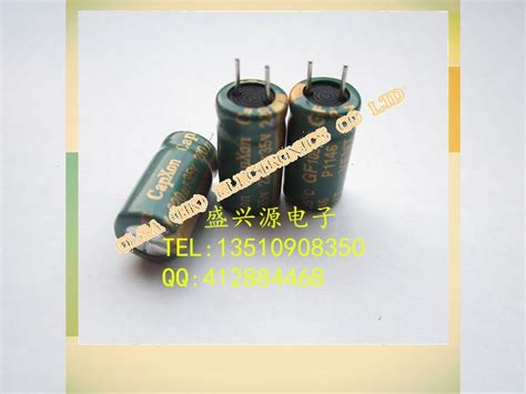 capxon capacitor quality compare prices on capxon capacitors shopping buy low price capxon capacitors at factory