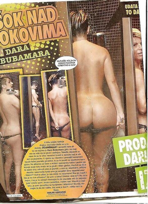 Serbian Milf Dara Bubamara Celebrity Porn Photo Celebrity Porn Photo
