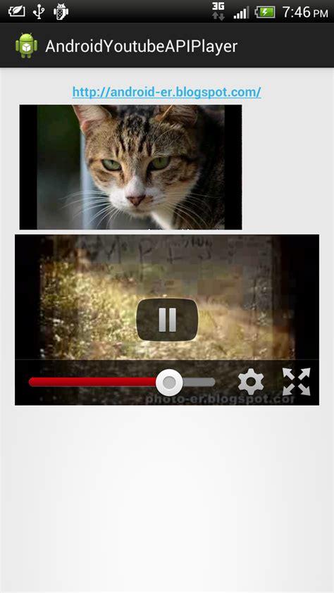 youtube layout android android er youtubethumbnailview exle of youtube