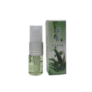 tattoo aftercare gel china aloe gel tattoo repair tattoo aftercare vitamin a d