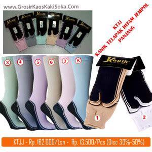 Kaos Kaki Jempol Kanik Coklat Muda kaos kaki kanik telapak hitam jempol panjang grosir kaos kaki soka