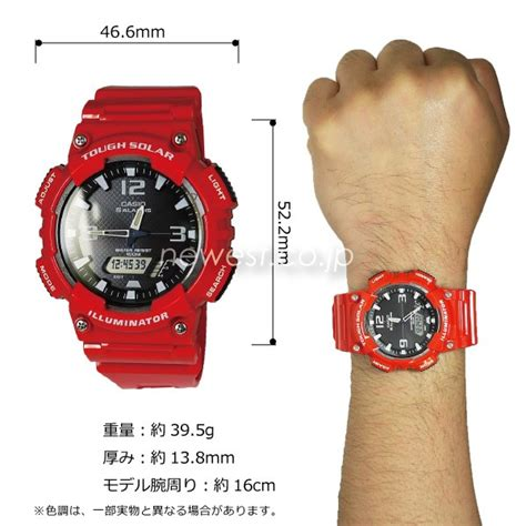 Casio Aq S810wc 3ad 日本未発売モデル casio カシオ standard スタンダード aq s810 aq s810wc 4a 腕時計ショップ newest 通販 yahoo ショッピング