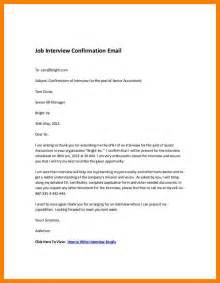 8 reply to interview invitation email example joblettered