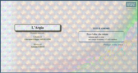 testo ecco che l argia 1655 immagine sfondo schermo