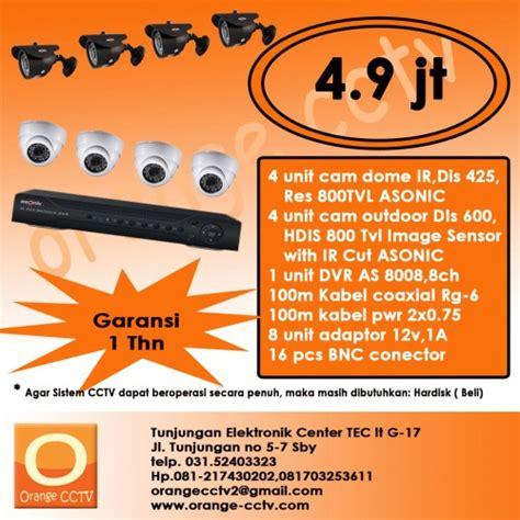 Honeywell Paket Analog 2 paket murah 8ch outdoor indoor cctv surabaya cctv