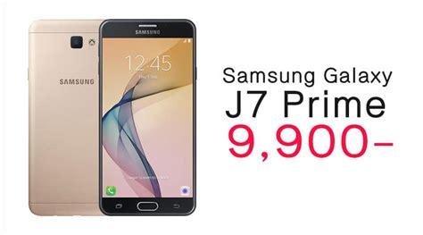 Samsung J 7 Prim samsung galaxy j7 prime บอด โลหะ ม สแกนน ว วางขาย 3