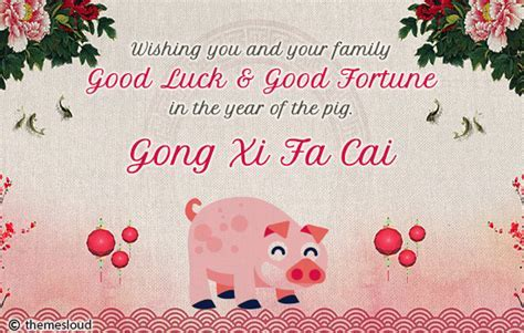 Wishing You Good Luck & Good Fortune! Free Good Luck