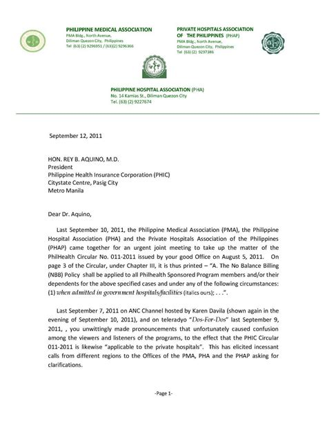 authorization letter philhealth philhealth 101 letter of pma phap pha to philhealth re no