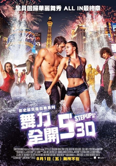 film step up all in watch step up all in movie online on megashare watch