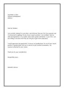 Cover Letter Guardian Jobs Samples Of Job Application Letters Drugerreport732 Web