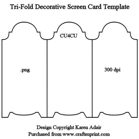 card template to sxend out tri fold screen card template cup328979 168 craftsuprint
