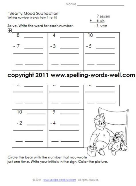 Phonics For 1st Grade Worksheets by 8 Best Images Of Printable Worksheets For Grade