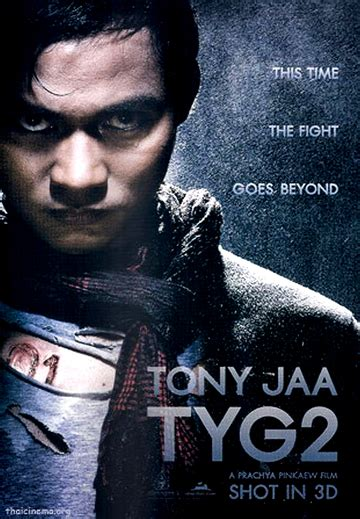 film thailand new tony jaa s new movie tom yum goong 2 in 3d will release