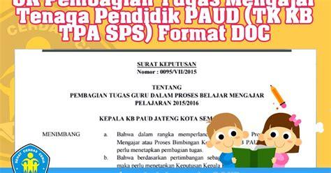 format buku administrasi bkb download contoh surat keputusan pembagian tugas mengajar