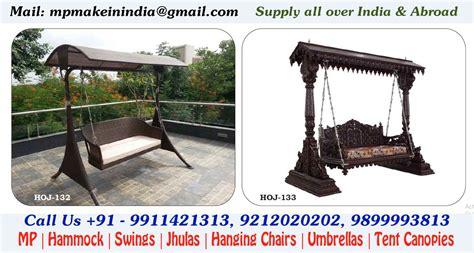 jhula manufacturers  delhi india