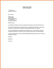 4 thank you letter after offer marital settlements