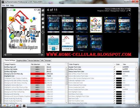 aplikasi themes nokia e71 buat theme hp nokia dan se desain mu sendiri