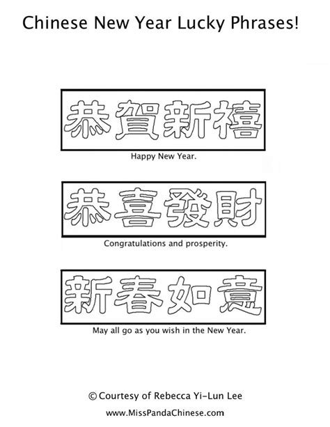 new year activities ks1 new year writing activities ks1 festival collections
