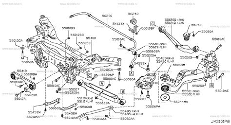 Lower Arm Low Arm Assy Nissan Xtrail T30 431 rear suspension на x trail t31r nissan икстрэйл