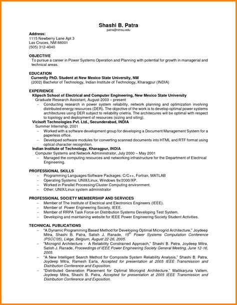 resume template for no job experience misanmartindelosandes com
