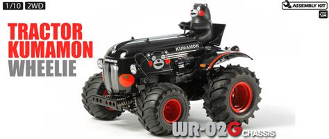 Tamiya 58601 1 10 Rc Tractor Kumamon Version tamiya america item 58601 rc tractor kumamon version
