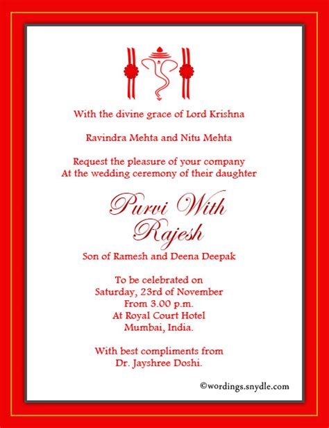 hindu wedding invitation wording in indian wedding invitation wording sles wordings and