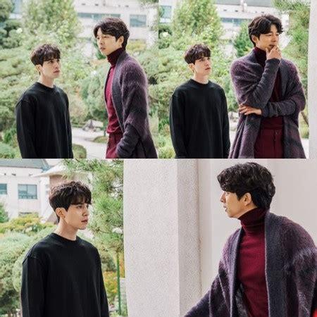 film korea terbaru gong yoo the lonely shining goblin episode 1 187 dramabeans korean