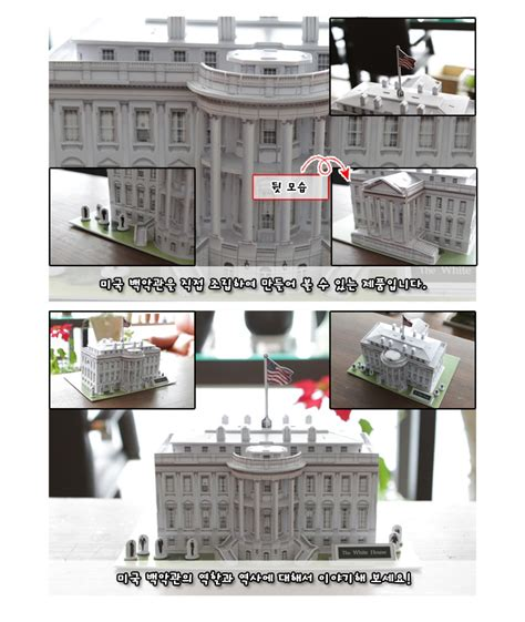 the white house for kids white house adult
