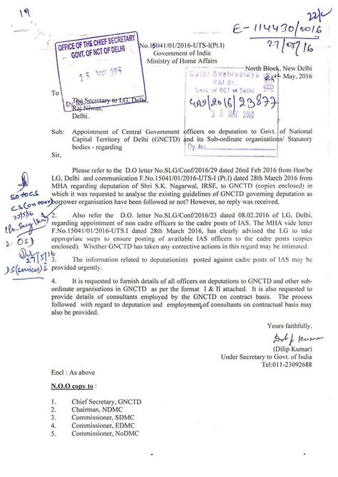 doctor appointment letter exle exle appointment letter of indian railway 28 images