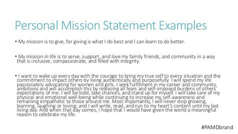 personal mission statement template personal branding 101 2014 update