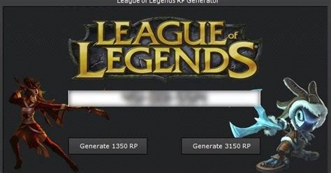 league of legends free riot points daily league of legends free riot points generator new hacks
