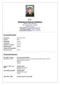 cover letter for a cv mohammed matook cover letter cv