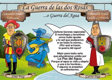 la guerra de las la guerra de las dos rosas por el agua