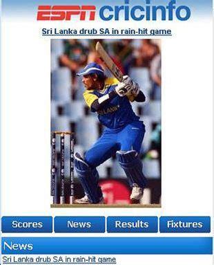 espncricinfo mobile site cricinfo espncricinfo s new mobile site cricket espn cricinfo