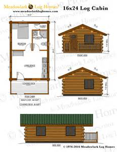 15000 Sq Ft House Plans 15000 sq ft floor plans trend home design and decor