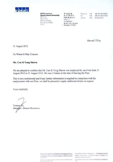 Internship Proof Letter Sle Kpmg Proof Of Internship